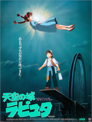 Premiumposter The castle in the sky (japanese)