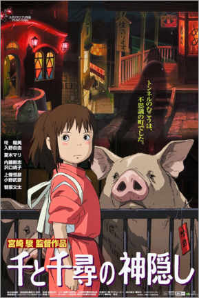 Premiumposter Spirited Away (Japanese)