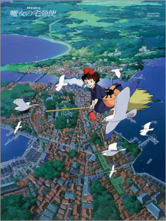 Canvastavla  Kiki's Delivery Service - Entertainment Collection
