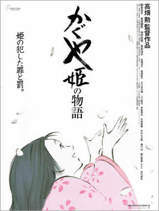 Canvastavla  The Tale of the Princess Kaguya (Japanese) - Entertainment Collection