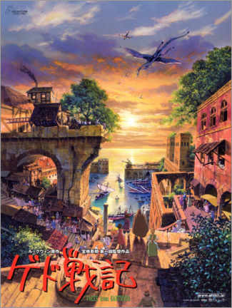 Canvastavla  Tales from Earthsea (Japanese) - Entertainment Collection