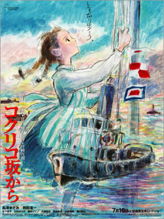 Canvastavla  From Up on Poppy Hill (Japanese) - Entertainment Collection