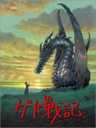 Canvastavla  Tales from Earthsea (German) - Entertainment Collection