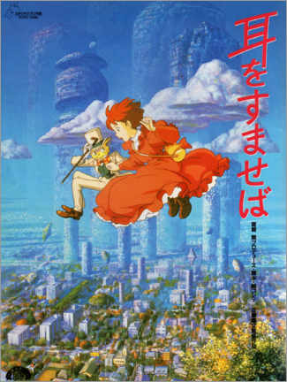 Canvastavla  Whisper of the Heart (Japanese) - Entertainment Collection