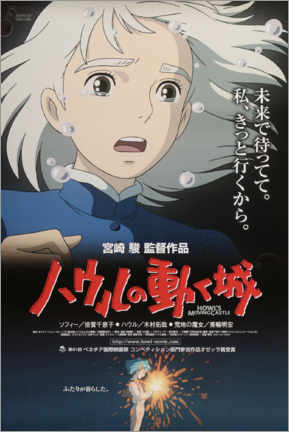 Akrylglastavla  Howl's Moving Castle - Entertainment Collection