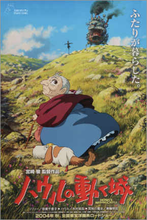 Premiumposter Howl's Moving Castle