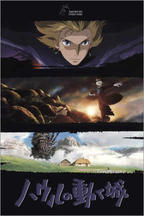 Canvastavla  Howl's Moving Castle - Entertainment Collection