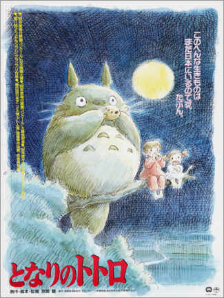 Premiumposter  My neighbor Totoro (Japanese) - Entertainment Collection