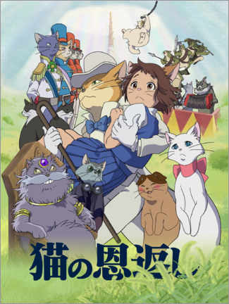 Canvastavla  The Cat Returns (Japanese) - Entertainment Collection
