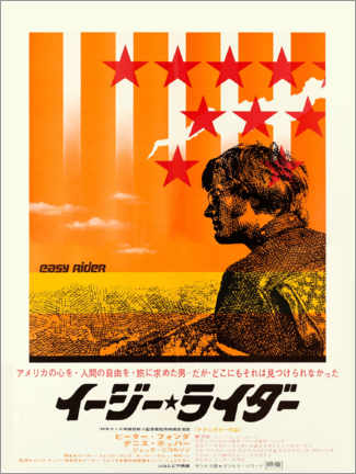 Premiumposter  Easy Rider (Japanese) - Entertainment Collection