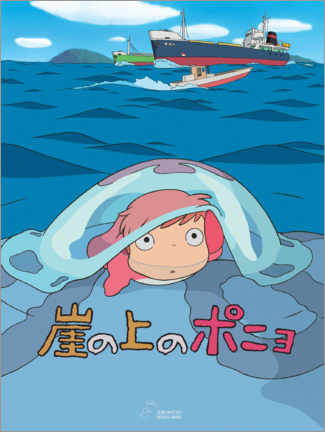 Akrylglastavla  Ponyo - Entertainment Collection