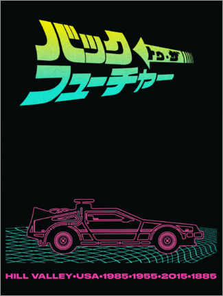 Premiumposter  Back to the future - neon (Japanese)