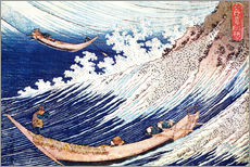 Galleritryck  Fishing Boats at Choshi in Shimosa (Soshu Choshi) - Katsushika Hokusai