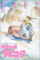 Canvastavla  The castle in the sky (japanese) - Entertainment Collection