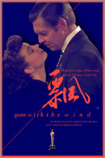 Poster  Gone with the Wind - Entertainment Collection