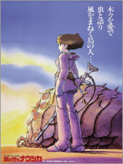 Premiumposter Nausicaä from the Valley of the Winds (Japanese)