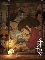 Premiumposter Spirited Away (kinesiska)