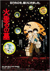 Galleritryck  Grave of the Fireflies