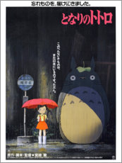 Aluminiumtavla  Min granne Totoro - Entertainment Collection