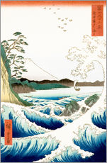 Galleritryck  Sea at Satta in Suruga Province - Utagawa Hiroshige
