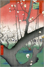 Galleritryck  The Plum Tree Teahouse at Kameido - Utagawa Hiroshige