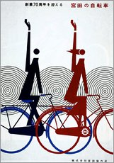 Galleritryck  Abstract bike - Advertising Collection