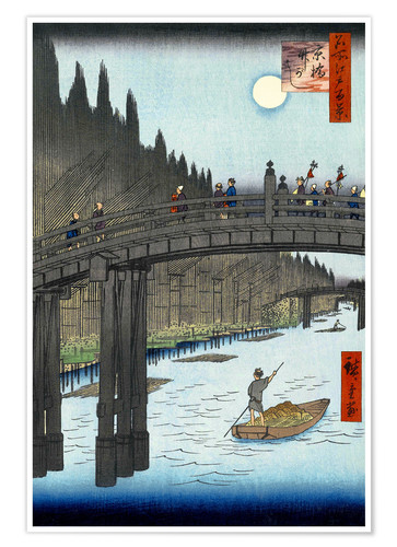 Premiumposter Kyoto bridge by moonlight