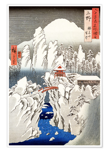 Premiumposter Mount Haruna in the Snow
