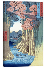 Canvastavla  The monkey bridge in the Kai province - Utagawa Hiroshige