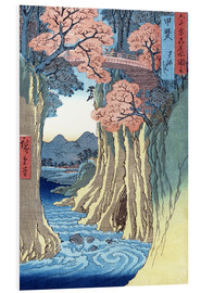 PVC-tavla  The monkey bridge in the Kai province - Utagawa Hiroshige