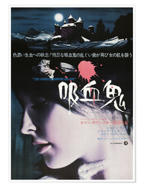 Premiumposter  The Fearless Vampire Killers
