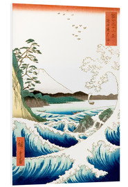 PVC-tavla  The Sea Off Satta in Suruga Province - Utagawa Hiroshige