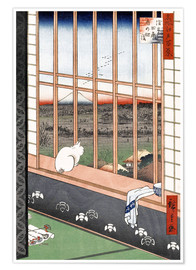 Premiumposter Asakusa rice fields and Torinomachi festival