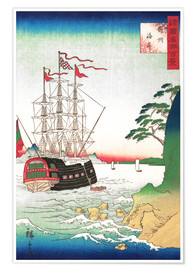 Premiumposter  Ship at Anchor off the coast of Tsushima - Utagawa Hiroshige
