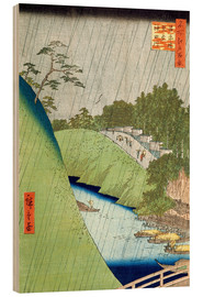 Trätavla  Seido and River Kanda seen from the Shohei Bridge - Utagawa Hiroshige