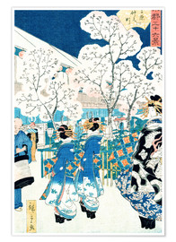 Poster Cherry Blossoms at Asakura