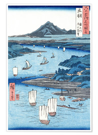 Premiumposter Magami River and Tsukiyama, Dewa Province