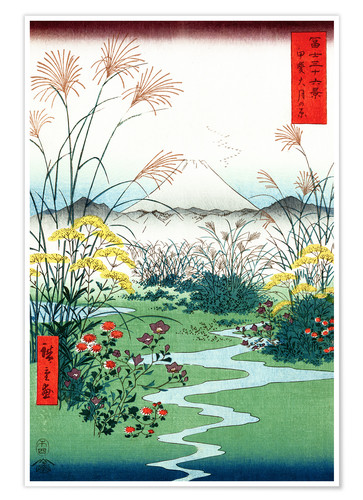 Premiumposter Otsuki fields in Kai Province