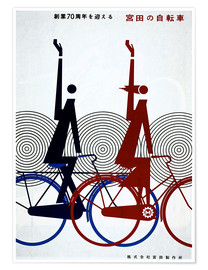 Premiumposter  Abstract bike - Advertising Collection