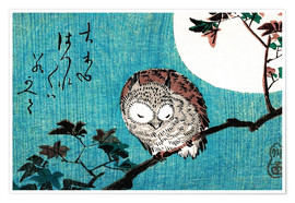 Premiumposter  Small Horned Owl on Maple Branch under Full Moon - Utagawa Hiroshige