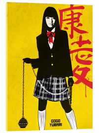 Akrylglastavla  Gogo Yubari from Kill Bill - Golden Planet Prints