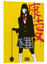 PVC-tavla  Gogo Yubari, Kill Bill - Golden Planet Prints