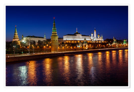 Premiumposter  Moscow Kremlin and Vodovzvodnaya tower at night