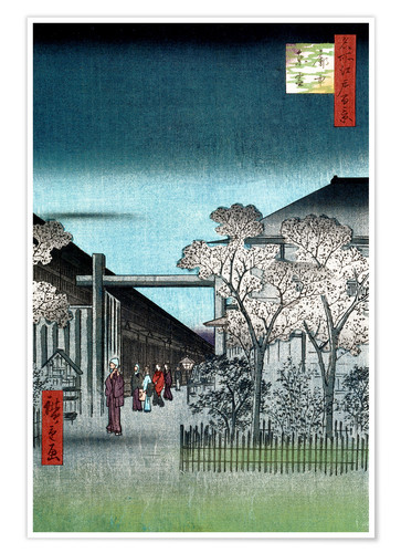 Poster Dawn in the Yoshiwara