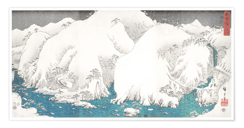 Poster Mountains and Rivers of Kiso